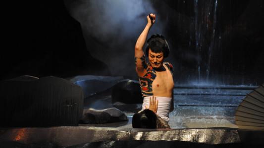 Heisei Nakamura-Za's production of Kaidan Chibusa No Enoki
